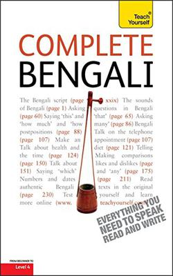 Complete Bengali: Teach Yourself