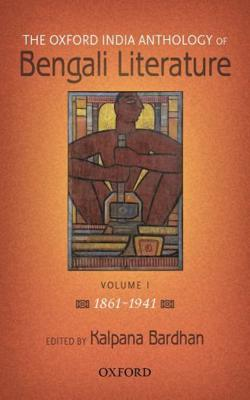The Oxford India Anthology of Bengali Literature (1861-1941) – Vol. 1: Valume 1 : 1861-1941
