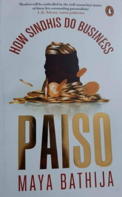 Paiso – How Sindhis Do Business