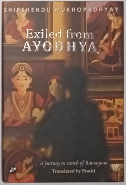 Exiled From Ayodhya