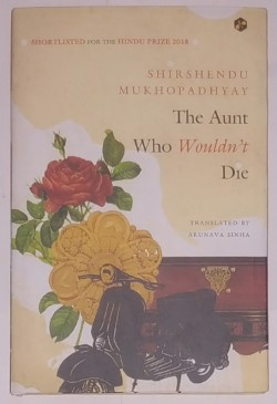 The Aunt Who Wouldn't Die