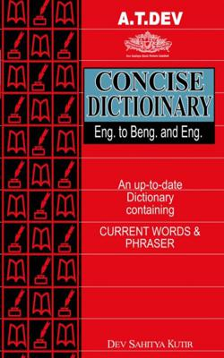 Dev's Concise Dictionary